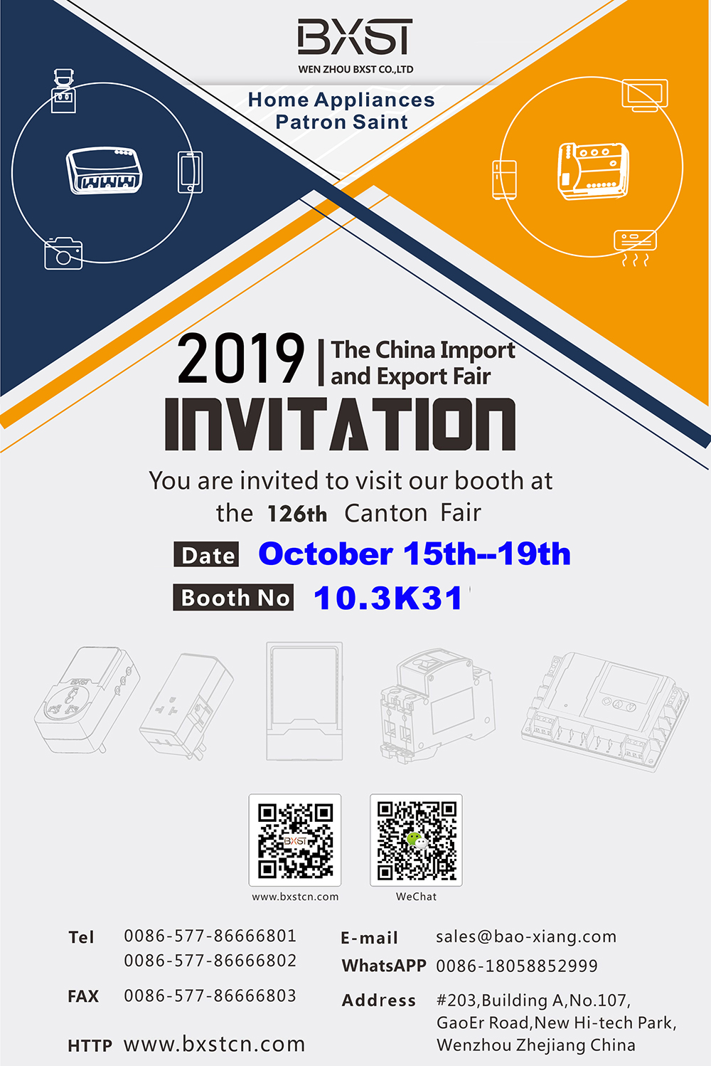the 126th Canton fair Invitation of BXST